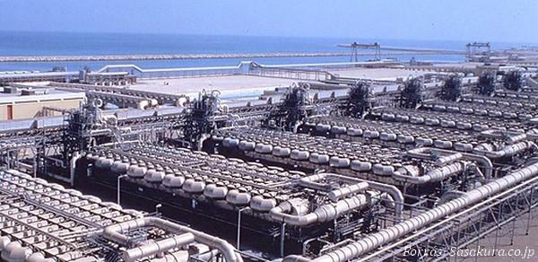 Amiről az olajhatalmak is csak álmodoznak