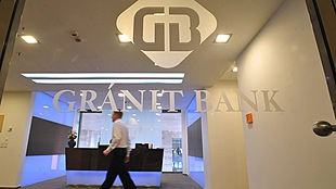 Hungary set to sell stake in Gránit Bank