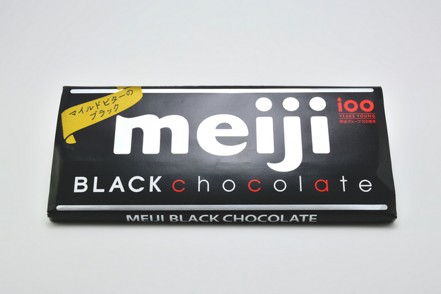 Ismerd meg a világ öt legnagyobb csokigyártóját!
