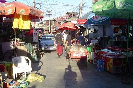 Pekingi piac