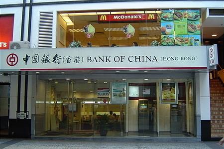Kelet és nyugat találkozása: Bank of China és McDonald\'s