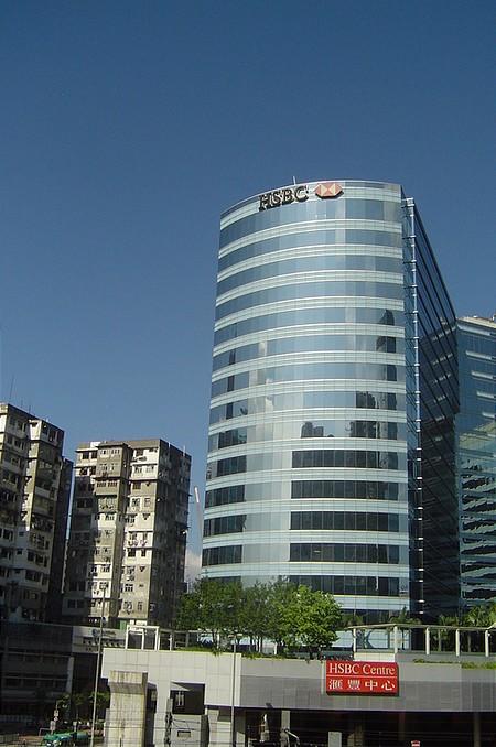 Az HSBC központja