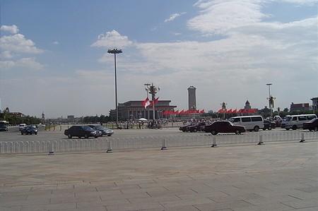 A világ legnagyobb tere, a Tiananmen tér