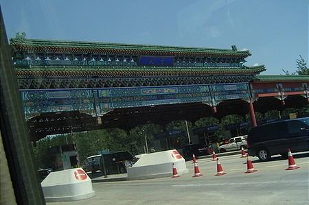 Kapu egy pekingi autópályán