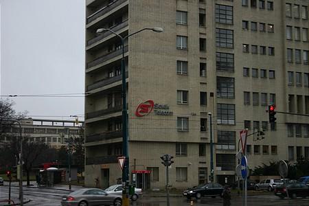 A szlovák telekommunikációs vállalat logója