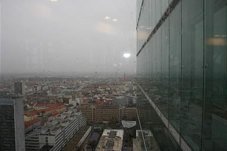 Kilátás az ország legmagasabb épületéből (jegybank)