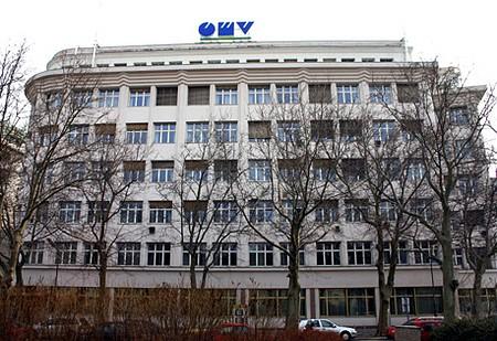Az OMV központja