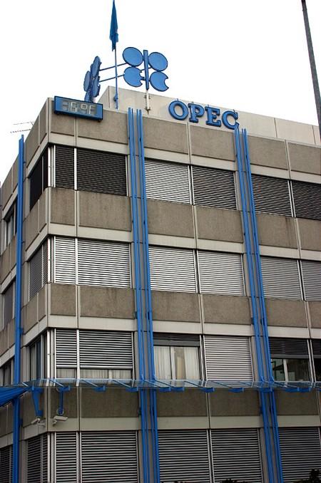 OPEC székház Bécsben